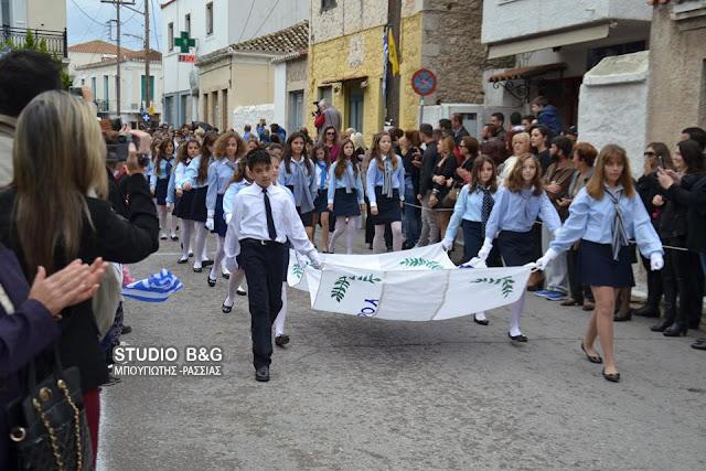 Μαθητική παρέλαση για την 28η Οκτωβρίου στο Κρανίδι