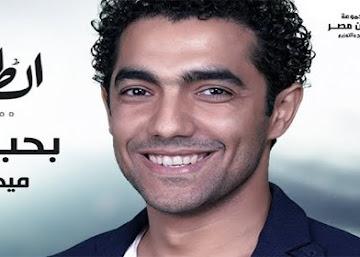 محمد عادل - بحب أمي