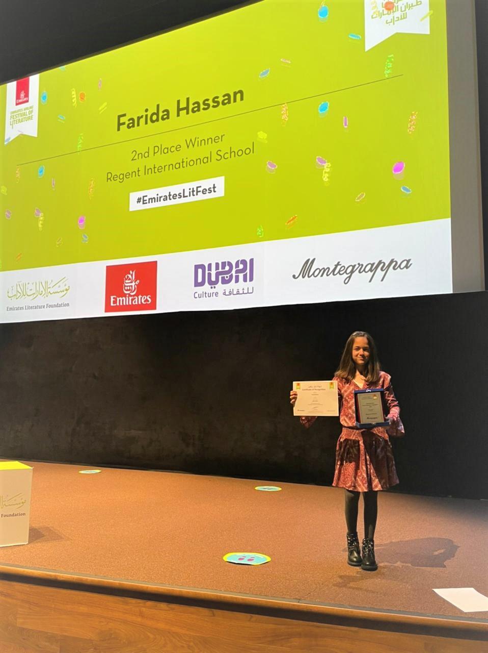 """رسالة إلى إليزابيث """"كبرياء وتحامل"""" لجين أوستن تفوز بجائزة مهرجان طيران الإمارات للآداب ومونتيغرابا"""