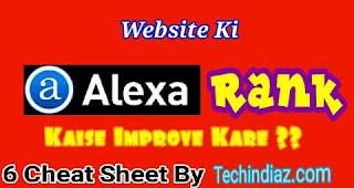 Alexa Rank Kaise Badhaye