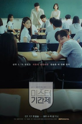 Class of Lies / Undercover Teacher (2019) Batch Subtitle Indonesia