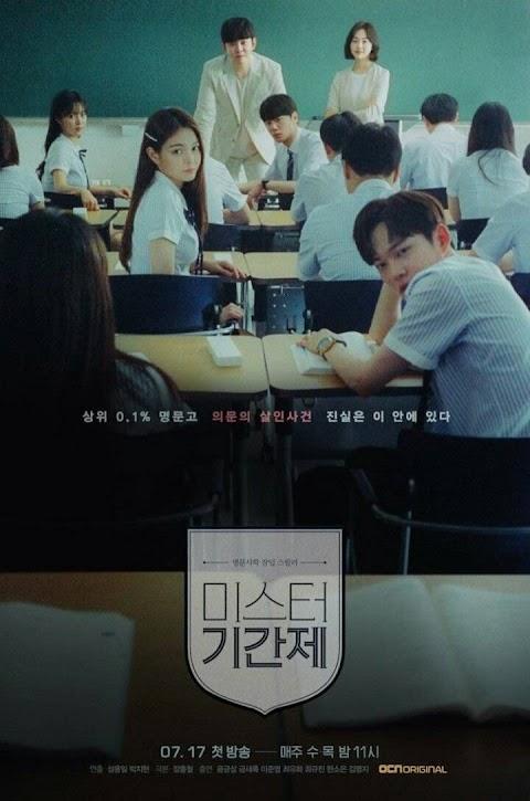 Class of Lies / Undercover Teacher (2019) Batch Subtitle Indonesia