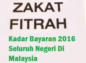 Kadar bayaran Zakat Fitrah 2016