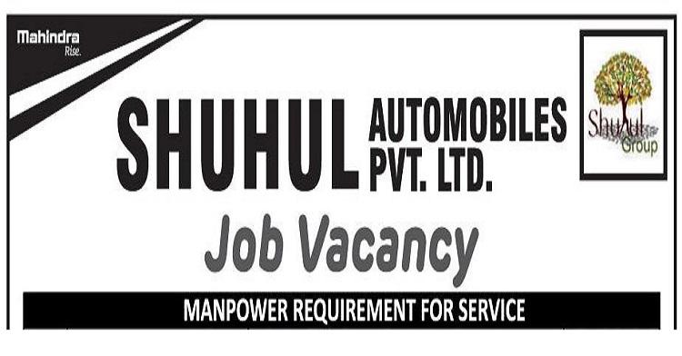 Shuhul Automobiles Pvt Ltd Mega Recruitment for 156 Posts