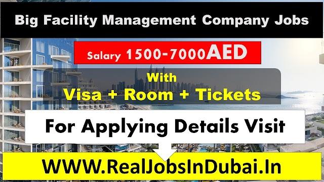 Imdaad Company Jobs In Dubai 2021