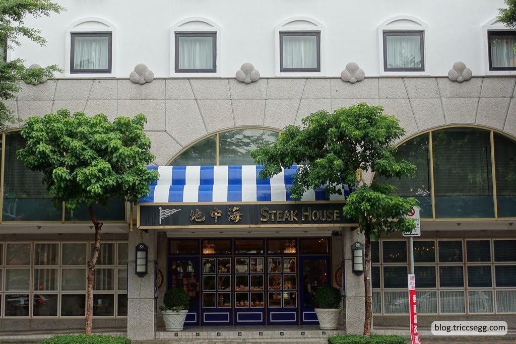 歐華飯店地中海餐廳(55).JPG