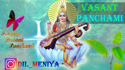 Vasan-panchami Photos