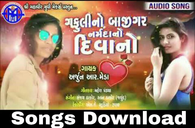 arjun r meda 2019 video download mp4