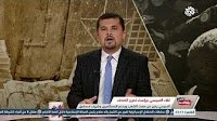 برنامج بتوقيت مصر حلقة الثلاثاء 17-01-2017 | الحلقة كاملة
