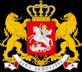 Profil Negara Georgia
