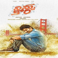 Ninnu Kori  Songs Free Download, Nani Ninnu Kori  Songs, Ninnu Kori  2017 Mp3 Songs, Ninnu Kori  Audio Songs 2017, Ninnu Kori  movie songs Download