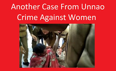 Crime Against Women Girl At SP Office Unnao Uttar Pradesh News