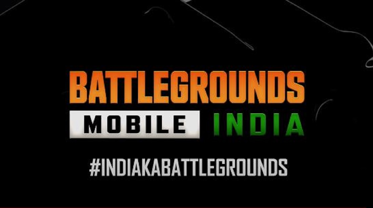 Battlegrounds Mobile India Official Logo Revealed: Details Here