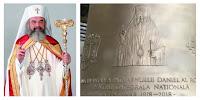 Clopotul Patriarhul Daniel