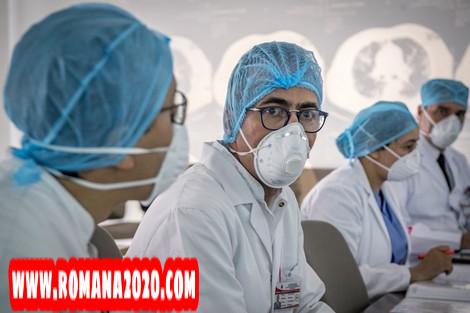 أخبار المغرب مراكش تسجل 16 حالة شفاء حديثة من فيروس كورونا المستجد covid-19 corona virus كوفيد-19