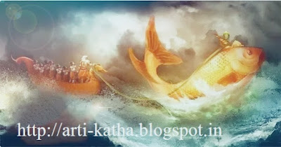 First_Avatar_Lord_Vishnu_matsya_avatar