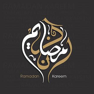 بطاقات تهنئة شهر رمضان 2018