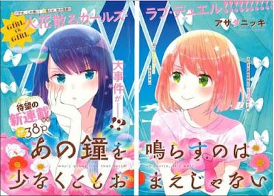 "Manga: Anunciado un nuevo manga de Nikki Asada titulado "" Seishun Re Start"""