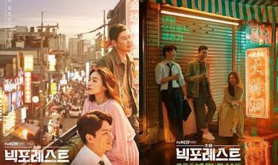 Download Drama Korea Big Forest Subtitle Indonesia Download Big Forest Subtitle Indonesia
