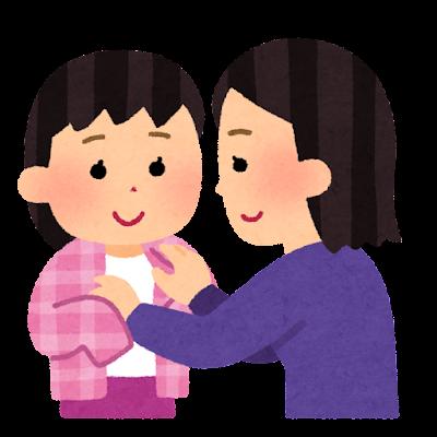 子供を着替えさせる親のイラスト(女性)