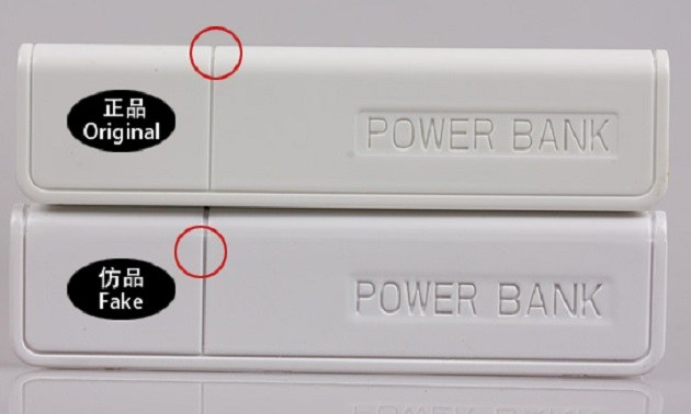 Tips Membeli Power Bank Asli Dan Benar Dengan Harga Sesuai.