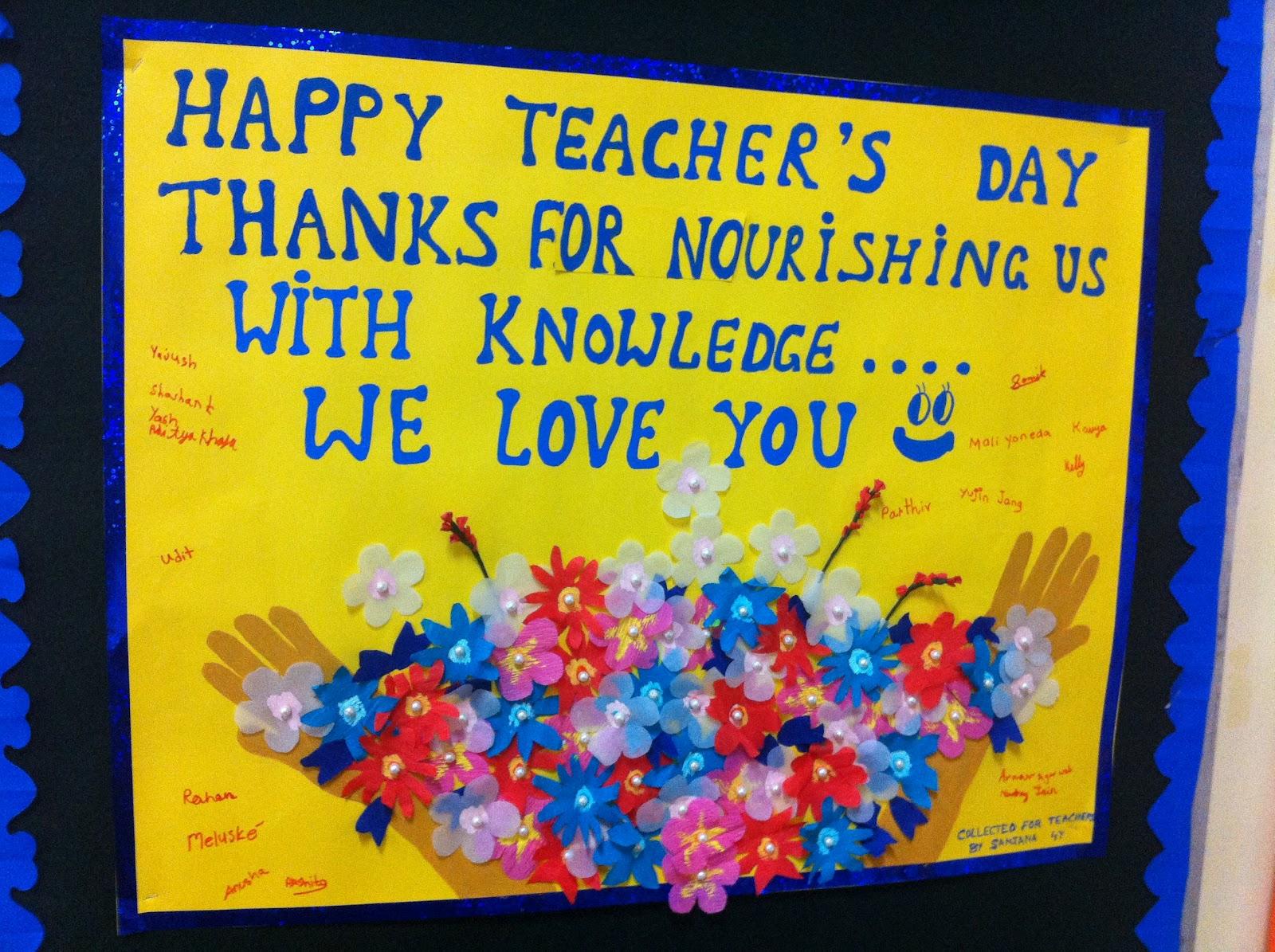 ms shelly's classroom teacher's day