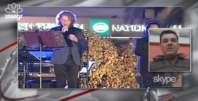 Η ΚΕΔΑΜ δημοσιοποίησε τα ποσά που θα πάρουν Γαϊτάνος και Μπάσης - Καμία σχέση με τα 20.000 που ακούστηκαν (βίντεο)