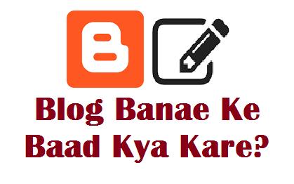 Blog बनाने के बाद manage कैसे करें