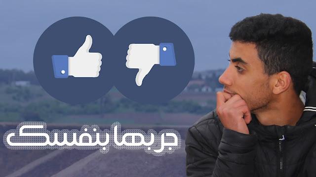 تهكير فيس بوك,تهكير حساب فيس بوك,تهكير فيس,برنامج تهكير حسابات فيس بوك,برنامج تهكير فيس بوك,