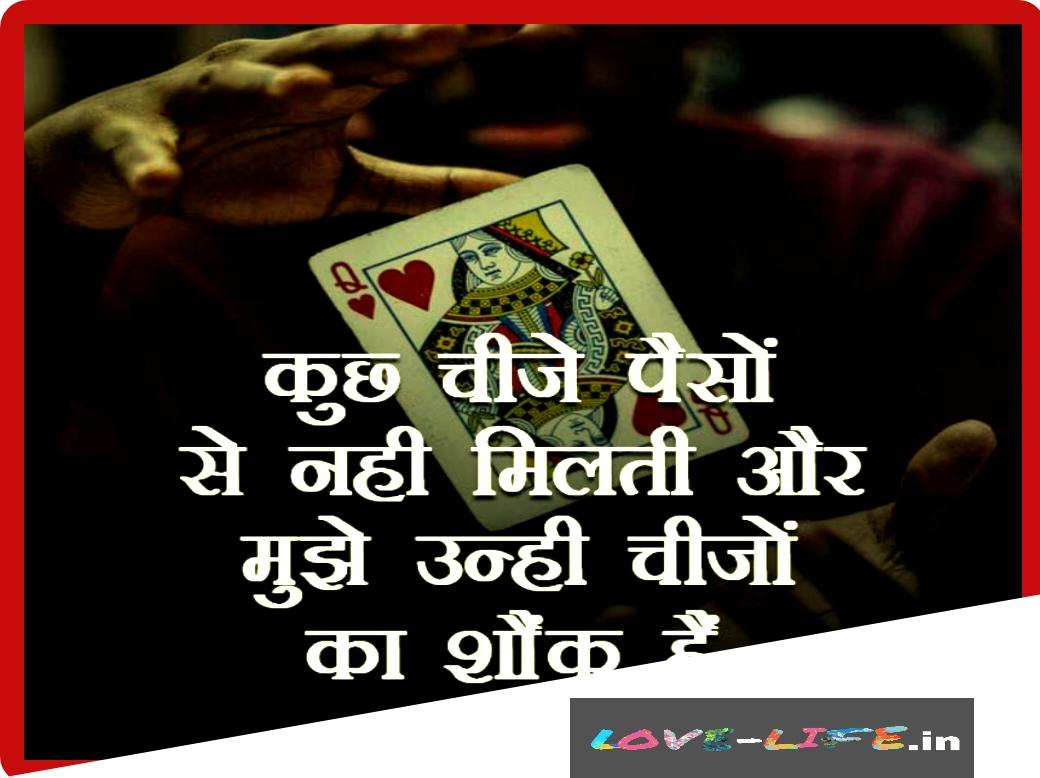 Attitude-status-Attitude-status-in-hindi