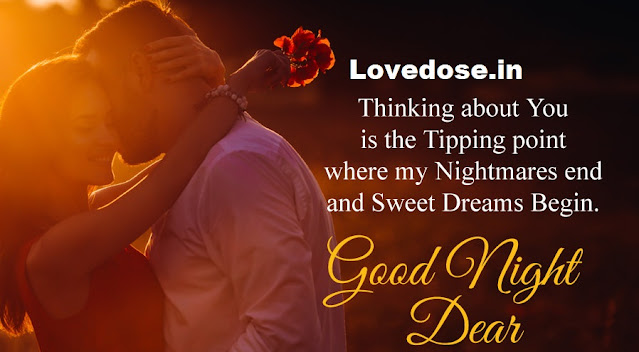good night romantic couple images