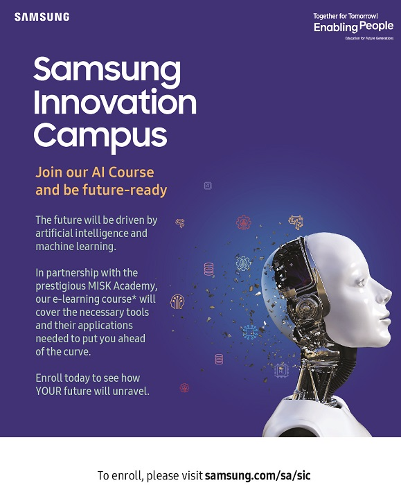 Samsung Innovation Campus Saudi Arabia