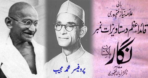 urdu-hindi-script-letter-mujeeb-gandhi