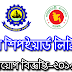 Bangladesh Navy- Khulna Ship yard new niyog biggopti 2019 । newbdjobs.com