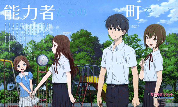 Sakurada Reset - Daftar Anime Mirip Charlotte