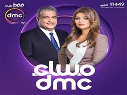 تردد قناةdmc منوعات, وموعد برنامج أسامة كمال وعودته للظهور من جديد على قناة dmc