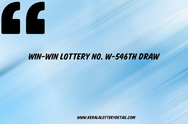 Win_Win_Lottery_Result