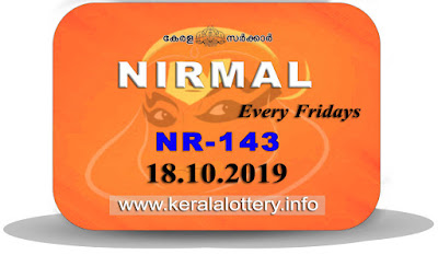 "KeralaLottery.info, ""kerala lottery result 18 10 2019 nirmal nr 143"", nirmal today result : 18-10-2019 nirmal lottery nr-143, kerala lottery result 18-10-2019, nirmal lottery results, kerala lottery result today nirmal, nirmal lottery result, kerala lottery result nirmal today, kerala lottery nirmal today result, nirmal kerala lottery result, nirmal lottery nr.143 results 18-10-2019, nirmal lottery nr 143, live nirmal lottery nr-143, nirmal lottery, kerala lottery today result nirmal, nirmal lottery (nr-143) 18/10/2019, today nirmal lottery result, nirmal lottery today result, nirmal lottery results today, today kerala lottery result nirmal, kerala lottery results today nirmal 18 10 19, nirmal lottery today, today lottery result nirmal 18-10-19, nirmal lottery result today 18.10.2019, nirmal lottery today, today lottery result nirmal 18-10-19, nirmal lottery result today 18.10.2019, kerala lottery result live, kerala lottery bumper result, kerala lottery result yesterday, kerala lottery result today, kerala online lottery results, kerala lottery draw, kerala lottery results, kerala state lottery today, kerala lottare, kerala lottery result, lottery today, kerala lottery today draw result, kerala lottery online purchase, kerala lottery, kl result,  yesterday lottery results, lotteries results, keralalotteries, kerala lottery, keralalotteryresult, kerala lottery result, kerala lottery result live, kerala lottery today, kerala lottery result today, kerala lottery results today, today kerala lottery result, kerala lottery ticket pictures, kerala samsthana bhagyakuri"