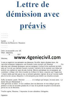 3 Modeles De Lettres De Demission Avec Preavis Word Cours Genie Civil Outils Livres Exercices Et Videos