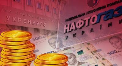 Збитки найбільших держпідприємств у 2020 р склали 72 млрд грн