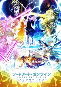 الحلقة 10 من انمي Sword Art Online Alicization War of Underworld S2 مترجم