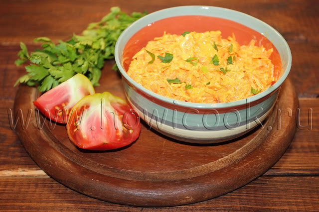 рецепт турецкого салата из моркови с йогуртом