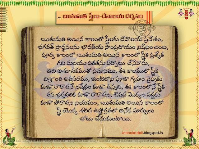 telugu dharmasandehalu, daily telugu dharmasandehalu, telugu dharmasandehalu on garuda puranamu, devotional bhakti information, garuda puranamu meaning significance in telugu, Vyasa bhagavan information in telugu, lord vyasa bhagvavan writter garuda puranam information greatness in telugu ,Great Monks Mysterious Speeches about god in Telugu, Dharma Sandehalu about Praying to god with Flower, Siva, Narayana, Brahma Gods information in Telugu, Daily Spiritual information for All, Whats App Sharing Spiritual information, dharma Sandehalu in Telugu, dharma Sandehalu pdf e books in Telugu Free Download,telugu dharmasandehalu, telugu spiritual known facts, best telugu spiritual dharmasandehalu, ravi chettu aaraadhana information in telugu, dharmasandehalu information with hd wallpapers, spiritual monks thoughts in telugu, Dharma Sandehalu in Telugu, Daily Known Spiritual information, Great Monks Mysterious Speeches about god in Telugu, Dharma Sandehalu about Praying to god with Flower, Siva, Narayana, Brahma Gods information in Telugu, Daily Spiritual information for All, Whats App Sharing Spiritual information, dharma Sandehalu in Telugu, dharma Sandehalu pdf e books in Telugu Free Download