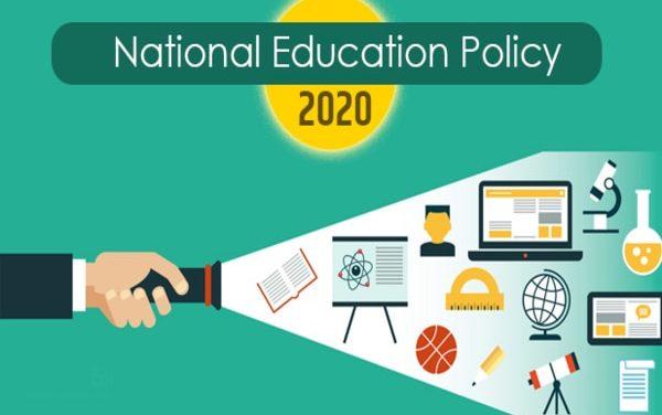 దృక్పథం - నైపుణ్యం - విజ్ఞానం : నూతన విద్యా విధానం 2020