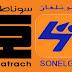 الاتفاقية الجماعية شركة سونلغاز الجزائرية: