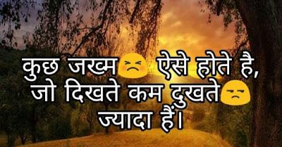 Attitude status time in hindi