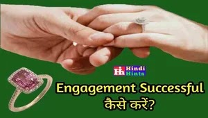 Engagement-Successful-kaise-kare?