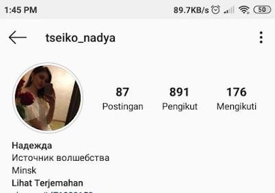 Cara Melihat Foto Profile Instagram Dalam Resolusi Tinggi