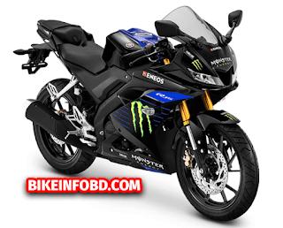 Yamaha R15 V3 Monster