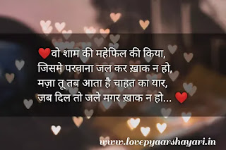 Dil ki baat shayari Hindi images